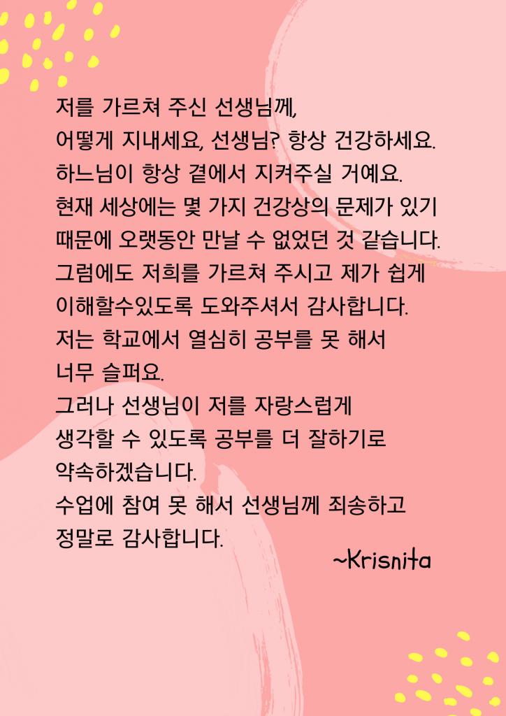 surat 4