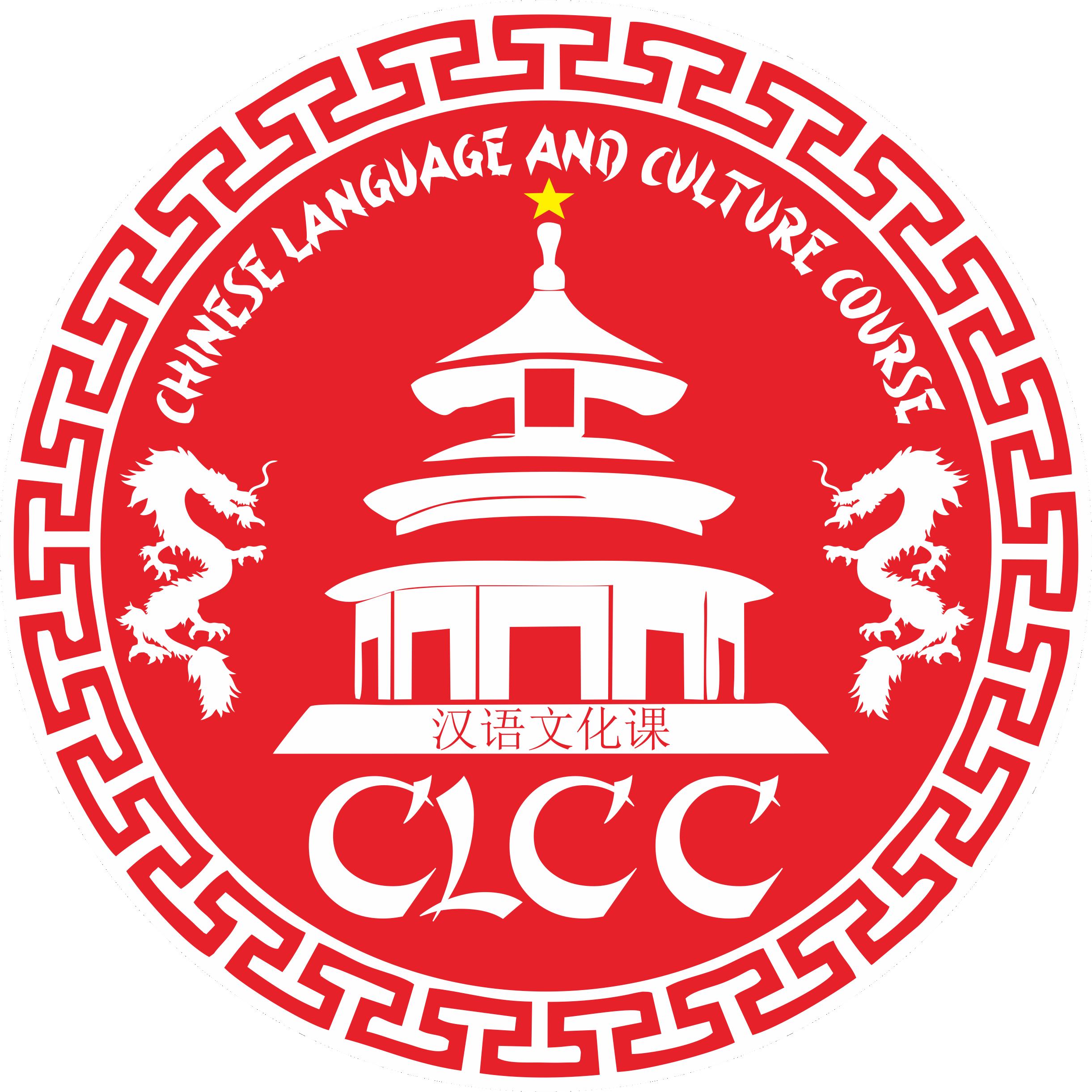 logo CLCC
